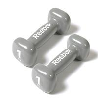 reebok-womens-training-2-x-1kg-dumbbells