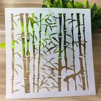 13 x 13cm Reusable Stencil - Bamboo (1pc)