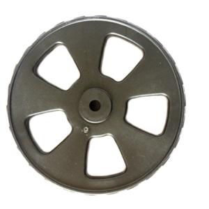 Al Ko Lawnmower Rear Wheel 463802