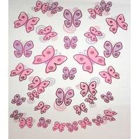 Butterfly Metallic Wall Stickers - 42