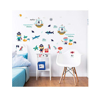 Pirate Wall Stickers, Pack of 41