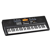 61 Key Touch Responsive Electronic Keyboard