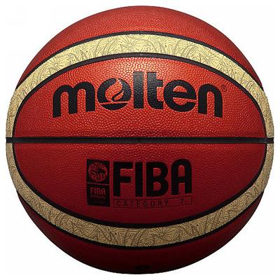 Molten 33 Libertria Official Match Indoor/Outdoor Basketball