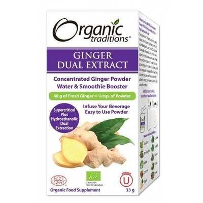 Organic Traditions Full Spectrum Ginger Powder 33g