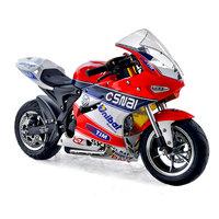 Image of FunBikes DP4 50cc Blue Red Midi Moto Race Bike