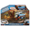 Thomas & Friends Trackmaster Breakaway Bridge