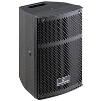 Hyper 6A Active Speaker
