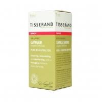 Ginger Essential Oil Organic 9ml