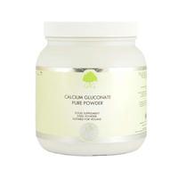 Calcium Gluconate 350g