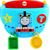 Thomas & Friends Bath Toy Storage