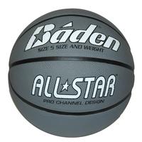 Baden All Star Basketball - Size 5, Silver