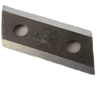 AL-KO Replacement Shredder Blades 325030