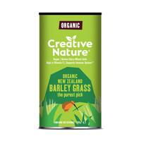 Creative-Nature-Raw-Skinny-Greens-Organic-Barley-Grass-Powder-200g