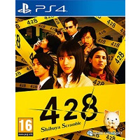 Image of 428 Shibuya Scramble