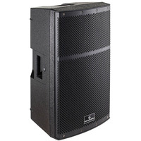 Hypro-Pro Top 12A Active Speaker by Soundsation