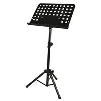 Cobra Heavy Duty Orchestral Sheet Music Stand Fully Adjustable
