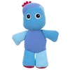 In The Night Garden Cuddly Collectable Iggle Piggle Soft Toy, 17cm