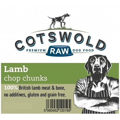 Cotswold Lamb Chop Chunks Dog Treat