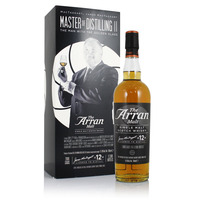 Arran James MacTaggart Master of Distilling 2, License to Distill