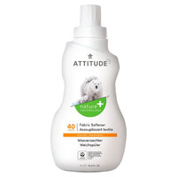 ATTITUDE-Fabric-Softener-Citrus-Zest-1-Litre