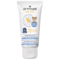 ATTITUDE-Baby-Natural-Protective-Ointment-75ml