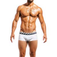 Modus Vivendi Iconic Swim Brazil Cut Boxer