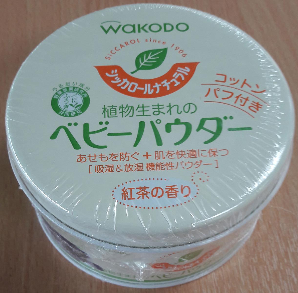 Wakodo Dusting Powder (120g) - Damaged